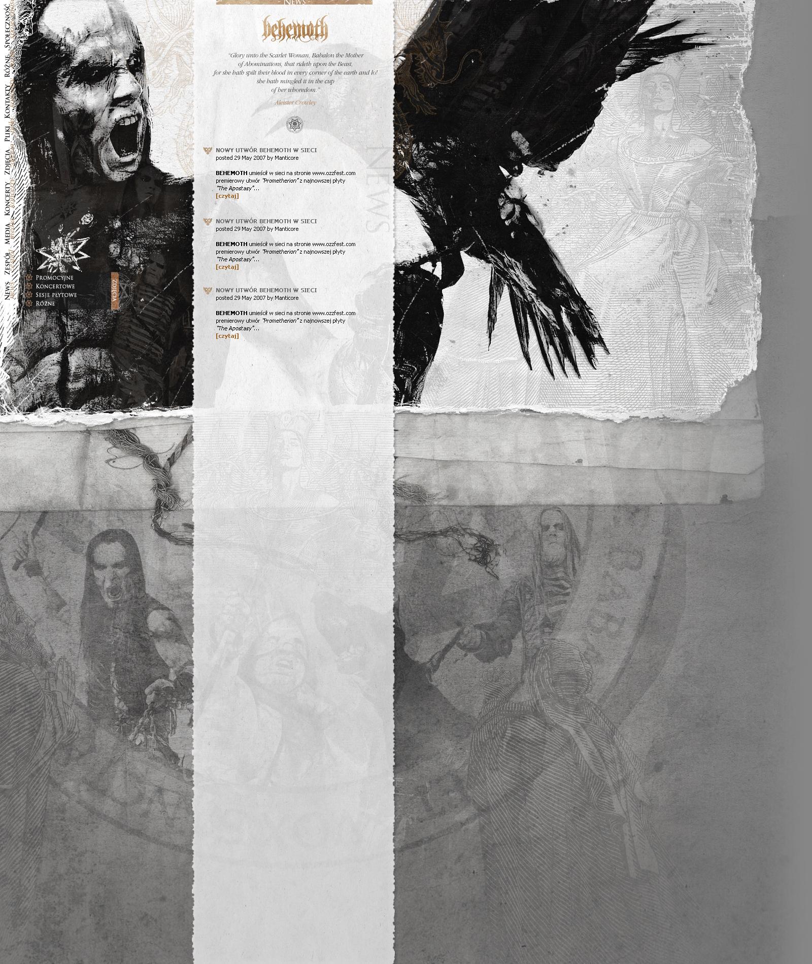 Behemoth - edycja Evangelion (2009)